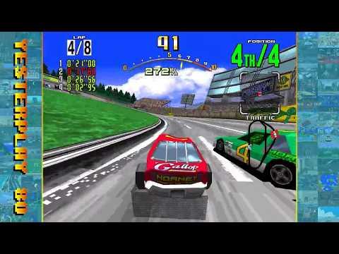 Daytona USA: 4 Spieler im Netzwerk (mit dem M2 Emulator)