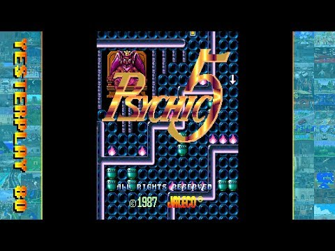#YesterPlay: Psychic 5 (Arcade, Jaleco, 1987)