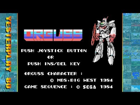 #YesterPlay: Orguss (SG-1000, Sega, 1984)