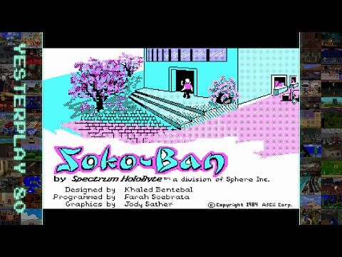 YesterPlay: Sokoban (MS-DOS, ASCII Corporation, 1984)