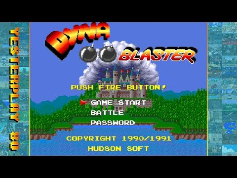 #YesterPlay: Dyna Blaster (MS-DOS, Hudson Soft, 1991)