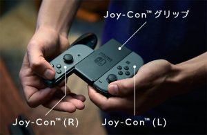 switch-joy-con