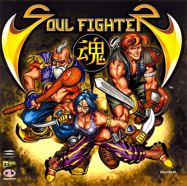 File:SoulFighter DC EU Box Front.jpg